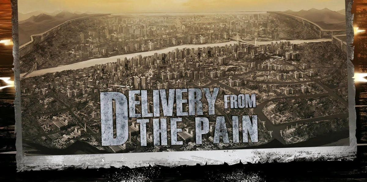 Delivery from the Pain v1.0.9093 - торрент